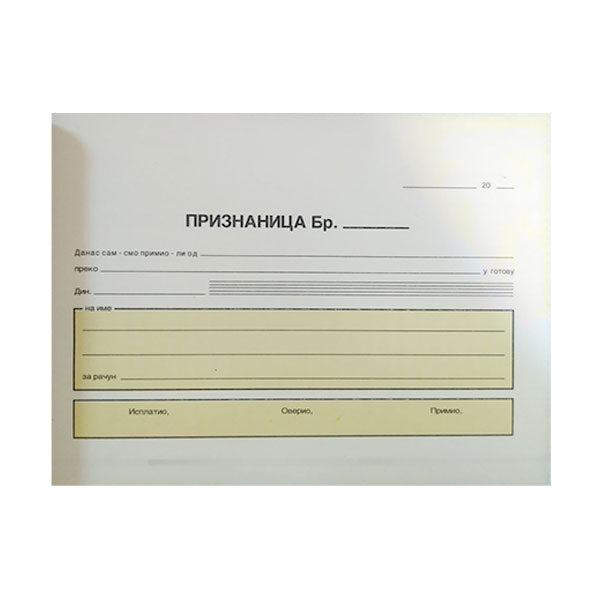 Priznanica A5 NCR