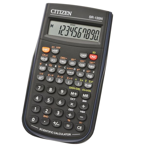Digitron CITIZEN SRP-135N / 128 funkcija