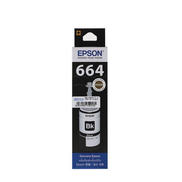 Ink jet EPSON T6641 black