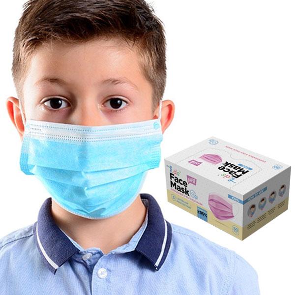 Dečija jednokratna zaštitna maska DFM KIDS 1/50 komada